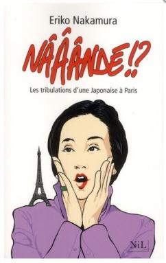 livre - Naaande , Eriko Nakamura